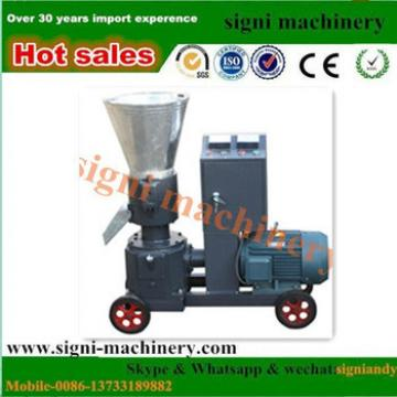 animal feed pellet machine for sales