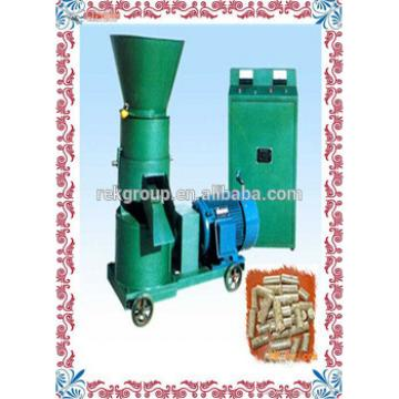Superior small animal feed pellet machine /feed making machine for farm use for sale with CE approved