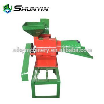 high out put straw chopper machine / small grass cutting machine