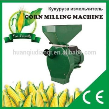 Corn Mill Machine for feeding animals