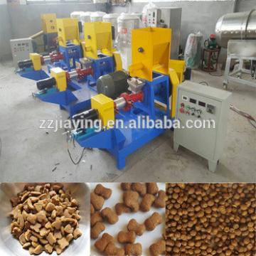 Animal dogh puffing machine/pet tilapia feed pellet machine for sale