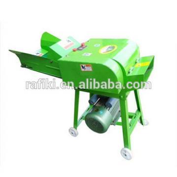 animal feed grass cutting machine / animal feed straw crusher / grass chopper