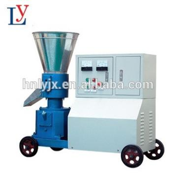 Small farm or Home use animal feed pellet machine/pellet making machine with capacity 50-200 kg/hour