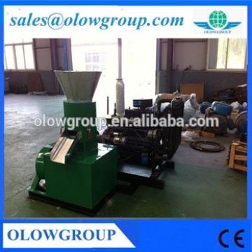 best service good quality animal feed diesel engine powered pellet mill machine