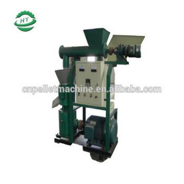 cow animal horse corn farm price cattle feed pellet machine/feed pellet mill