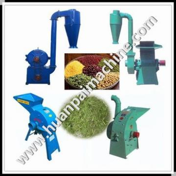 small feed grinder feed mixer animal feed pellet machine for farm with high quality