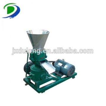 capacity 150-200KG/h automatic poultry chicken animal feed pellet machine