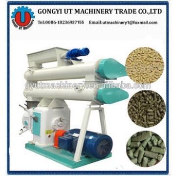 Fish ,chicken,dogs,cow,rabbit,duck,sheep etc Animal feed pellet machine price