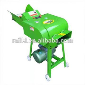 Best Price Animals Feed Grass Cutting Machine