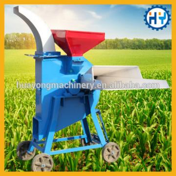 Factory animal feed grass cutting machine