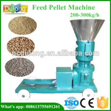 Production 200-300KG/H animal feed pellet machine