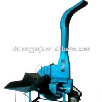 Electric Chaff Cutter Machine For Animal Feeding