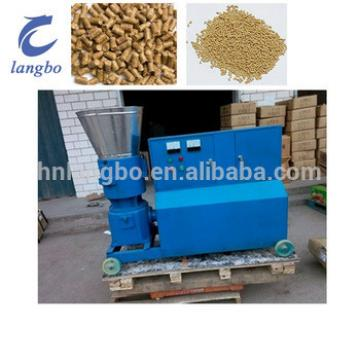 High quality animal feed pellet machine