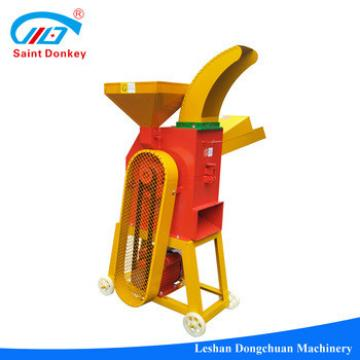 High capacity electric chaff cutter machine for animal feed