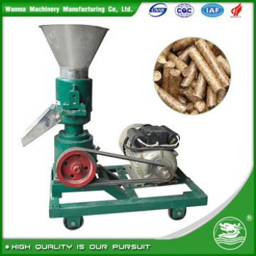 WANMA6150 Automatic Animal Feed Pellet Machine