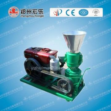 Animal Feed Pellet Mill Animal Feed Pellet Machine