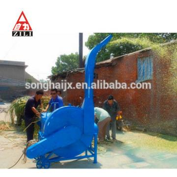Farm use animal feed machinery from SONGHAI MACHINE