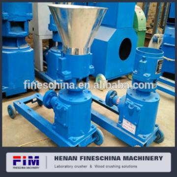 Feed pellet making machine animal feed machine