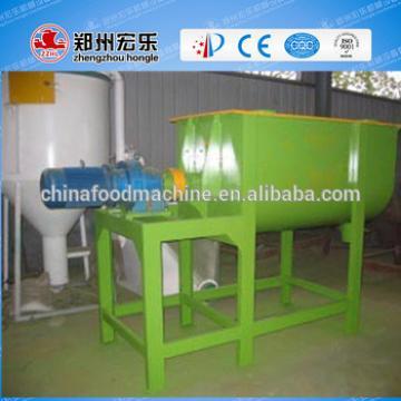 Hot sale horizontal animal feed mixing machine