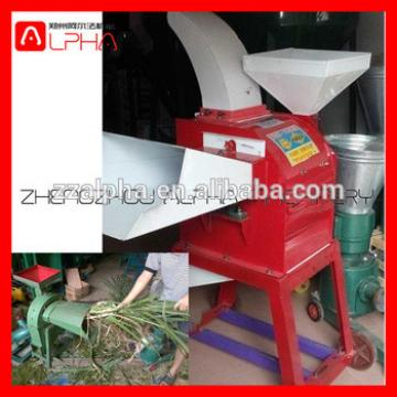 animal feed grass grinding machine /grass chaff cutter