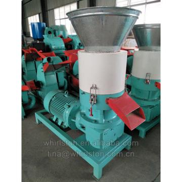 animal feed pellet machine for making goat feed