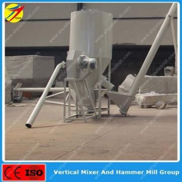 electric vertical animal feed mixing machine for sale