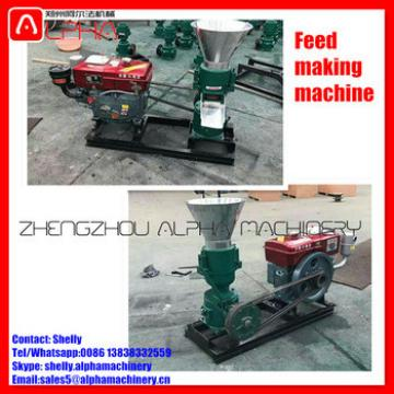 Poultry feed machine price animal feed processing machine fodder making machine