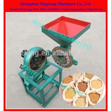 Low Price small animal feed mill machinery