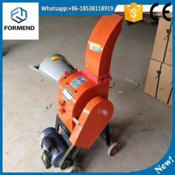 Animal feed used small hay cutter machine with cheap price