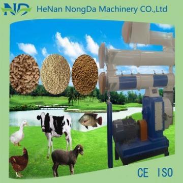 industrial animal feed pellet machine pelletizer machine for animal
