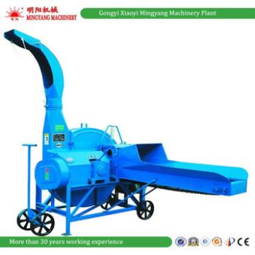 fresh corn wheat rice straw forage crops chaff cutter machine for animal feed