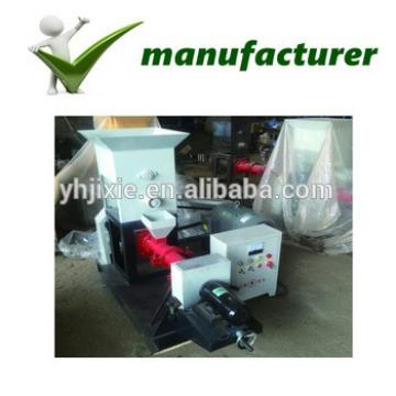 CE ISO SGS Home Use Flat Die Small Animal Feed Pellet Making Machine/Pellet Mill For Feed