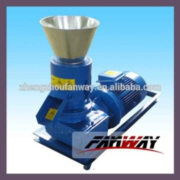 100kg/h Small animal feed pellet machine price