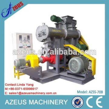 Floating fish feed & sink fish feed usage automatic animal feed machine
