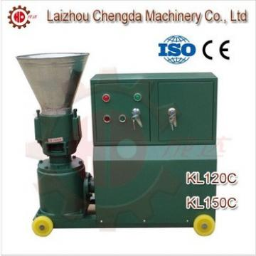 New condition and CE certification mini animal feed pellet machine for home use