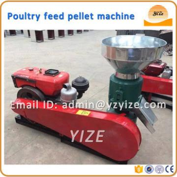 Animal feed pellet making machine for poultry feed pellet press