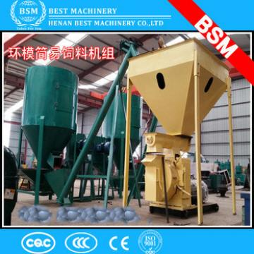 Original Manufacturer Animal Feed Pellet Machine / feed pellet plant / feed mill