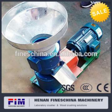 Animal or poultry chicken cattle pig feed pellet machine from Henan Fineschina