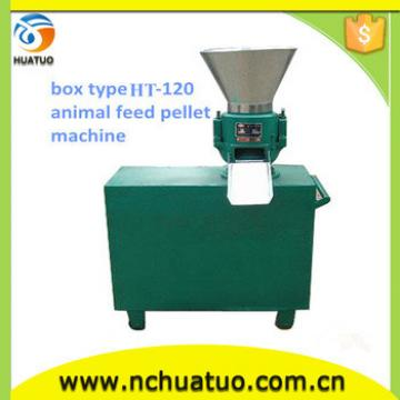 good price animal feed pelletizing machine mill pigeon feed pellet making machine