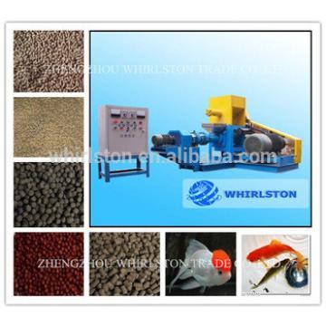 small animal feed pellet mill Animal feed pellet machine