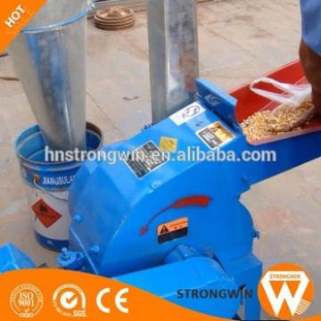 Henan Strongwin Small animal feed crusher machine for grinding feed powder