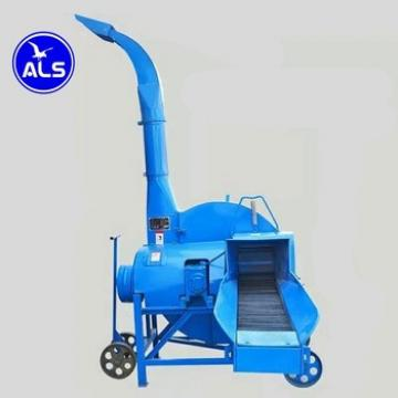 Animal Feed Farm Corn chaff cutter machine for sale