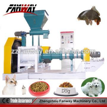 FY-DGP160 Fanway new type animal feed extrusion usage pet food processing machine