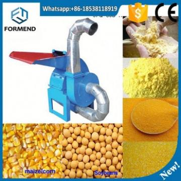 Home use soybean corn wheat grinding mixer machine/animal feed grinder for sale
