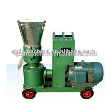 HOT SALE Animal Feed Pellet Machine