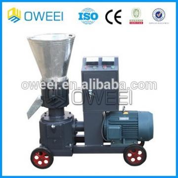 Hot sale animal feed pellet machine (skype:Johnson_741)