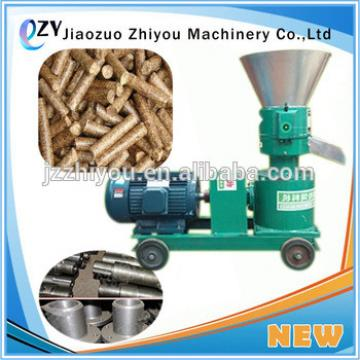 Sheep Feed Pellet Machine Animal Feed Pellet Machine Pellet Machine Of Animal Feed(whatsappp:0086 15039114052)
