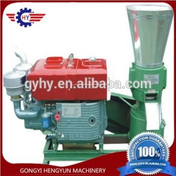 feed mills/chicken feed mill/animal feed pellet making machine
