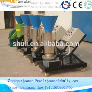small animal feed pellet machine /feed making machine for farm use
