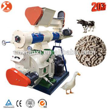 China hot sale best quality animal poultry feed pellet processing mill pelletizer making machine with CE certification